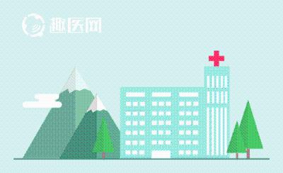 同济医院(中法新城院区)
