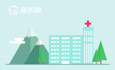 高台县中医院